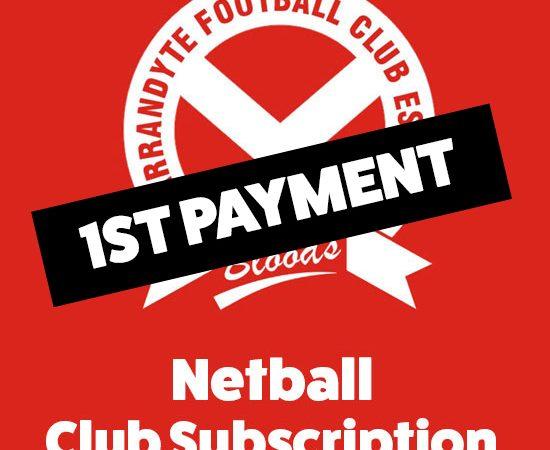 netball half payment